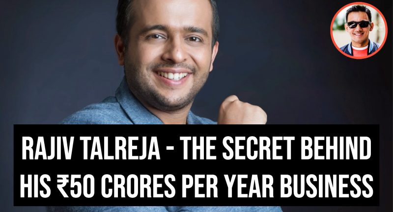rajiv talreja interview