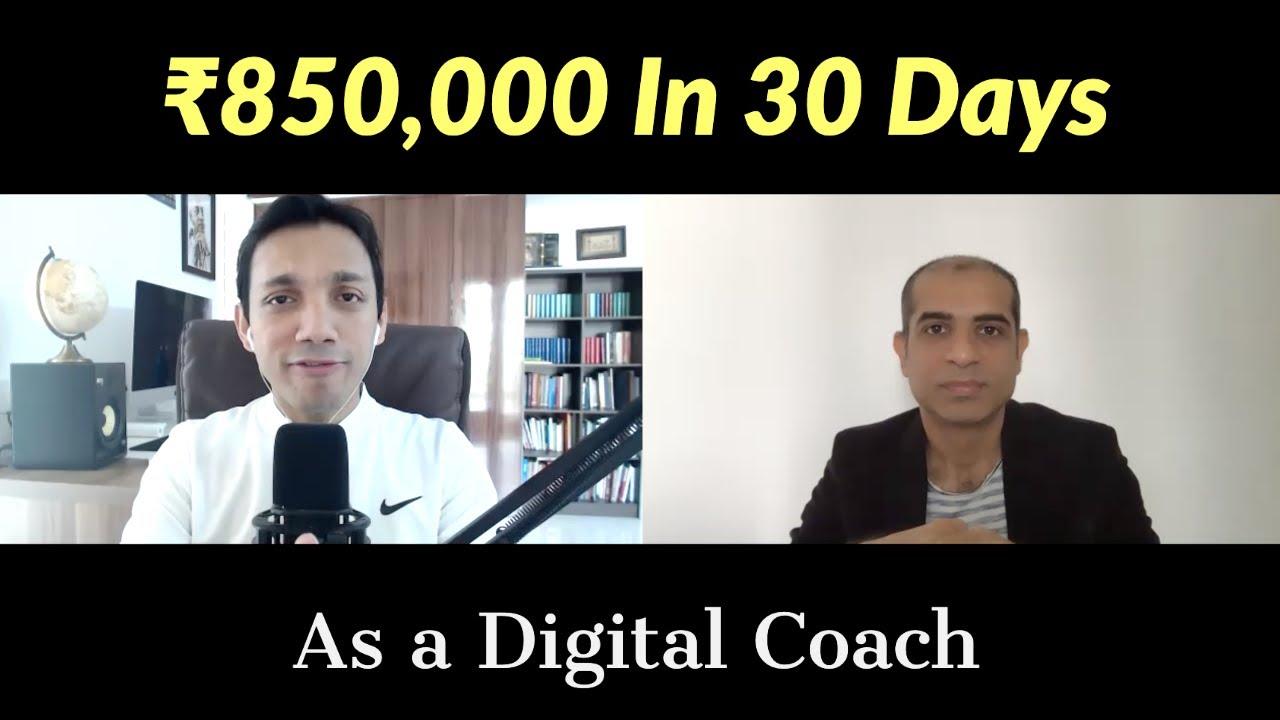 Mitesh-success-story