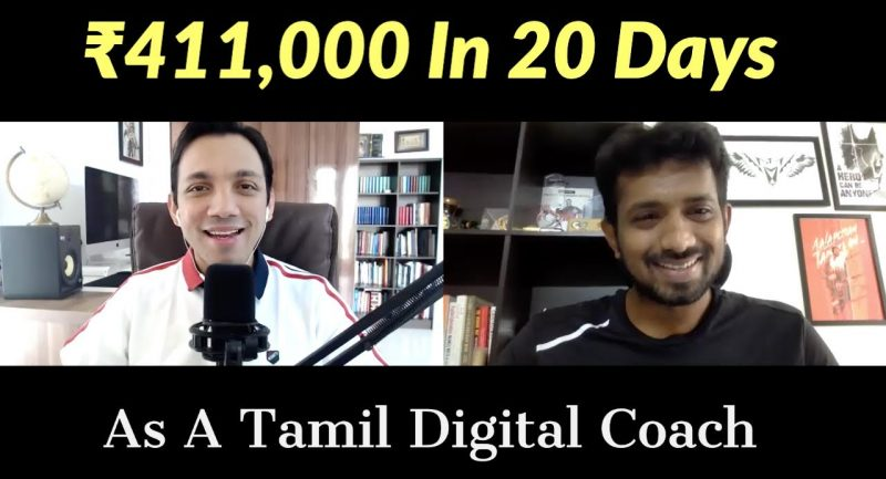 dharani-tamil-digital-coach