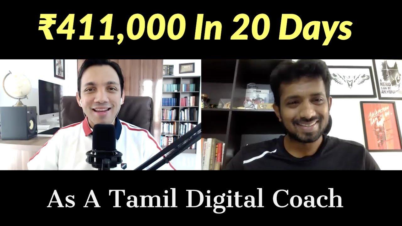 dharani-tamil-digital-coach